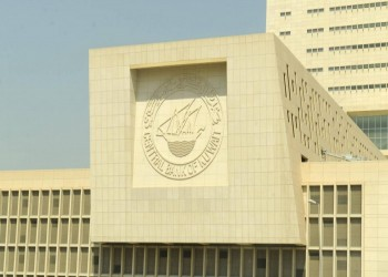 لتعزيز الدينار.. المركزي الكويتي يخفض أسعار الفائدة
