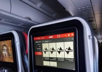 الخطوط الجوية التركية تناصر النبي محمد بطريقة جديدة
