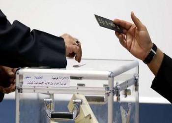 رسميا.. الحكومة الكويتية تقرر عدم إقامة أي مقرات انتخابية