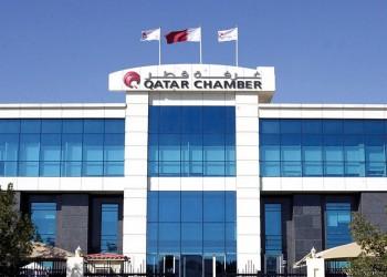 غرفة قطر: العداء الممنهج ضد الإسلام له تداعيات كبيرة
