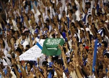 الرياضة السعودية عن عودة الجماهير: السلامة أولوية