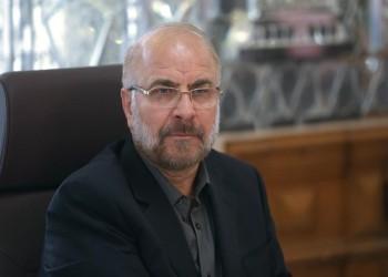 إيران للدول المطبعة مع إسرائيل: وصمتم أنفسكم بالعار