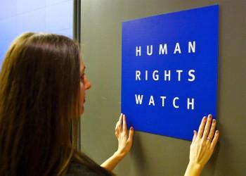رايتس ووتش تطالب قطر بإسقاط تجريم الجنس خارج الزواج.. ومغردون يعلقون