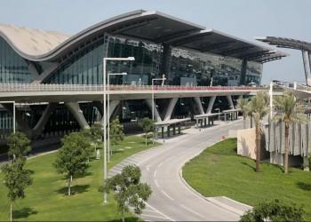 ملابسات مطار حمد.. نواب بالبرلمان الأسترالي يرفضون دعوة عشاء قطرية