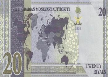 وضعت جامو وكشمير كإقليم مستقل.. خريطة على نقود سعودية تثير غضبا