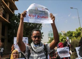"""""""المهنيين السودانيين"""" ينضم لرافضي التطبيع ويهاجم الحكومة"""