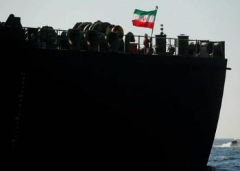 أمريكا تعلن عن أكبر عملية مصادرة لنفط وأسلحة إيرانية