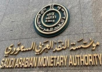 ارتفاع أصول السعودية الاحتياطية بالخارج إلى 450 مليار دولار