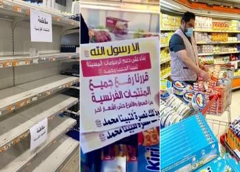 فرنسا تجازف بمليارات.. تهديدات تواجه تجارتها في الخليج