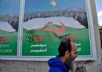 استفتاء دستور الجزائر.. تبون يدعو للمشاركة والإسلاميون يرفضون