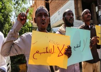 تشابكات قرار التطبيع السوداني الداخلية والخارجية