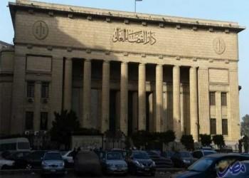 "مصر.. إخلاء سبيل 416 بقضايا تظاهر أبرزها ""20 سبتمبر"""