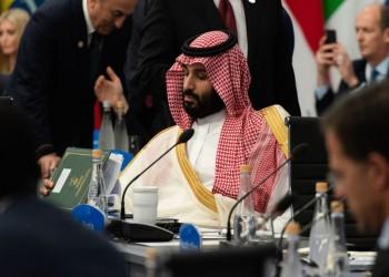سجل حقوق الإنسان في السعودية يلقي بظلاله على قمة مجموعة العشرين