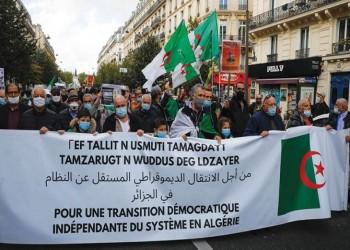 ما التعريف العربي للديمقراطية؟