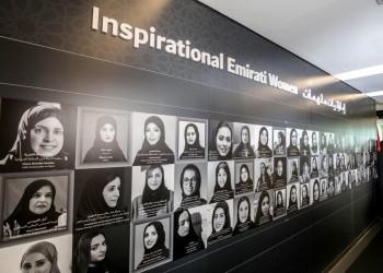 تصاعد التحذيرات من تراجع خصوبة المرأة الإماراتية