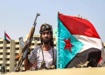 منظمة حقوقية: انتهاكات عديدة للانتقالي الجنوبي بسقطرى اليمنية