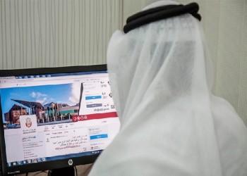 كيف استخدمت الإمارات الحرب على الإرهاب لتسويق الممارسات القمعية؟