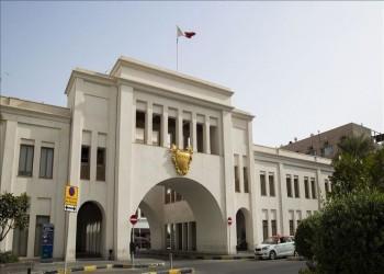 بتهمة غسل أموال.. البحرين تدين مصارف إيرانية و3 مسؤولين ببنك محلي