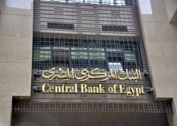 مصر تقترض 13 مليار جنيه من السوق المحلية كأذون خزانة