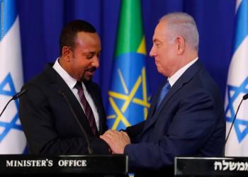 اتفاقية إثيوبية إسرائيلية في مكافحة الإرهاب وتبادل المعلومات