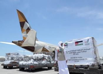 ثالث طائرة مساعدات طبية من الإمارات إلى الأردن