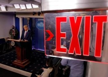 صحيفة: هكذا سيتم طرد ترامب من البيت الأبيض إذا رفض المغادرة