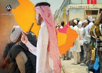 خطوات جادة إثر انتقادات حقوقية.. هل تضع دول الخليج حدا للعبودية الحديثة؟