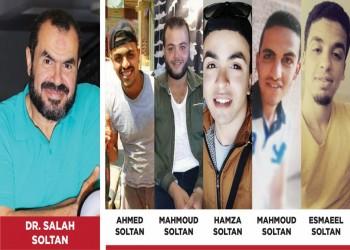 الإفراج عن 5 أقارب لمحمد سلطان.. أول تراجع من الديكتاتور المفضل