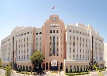 البنك المركزي العماني: الأصول الأجنبية ترتفع إلى 17.3 مليارات دولار