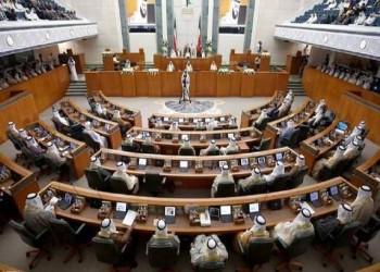 33 مرشحة لانتخابات مجلس الأمة الكويتي 2020