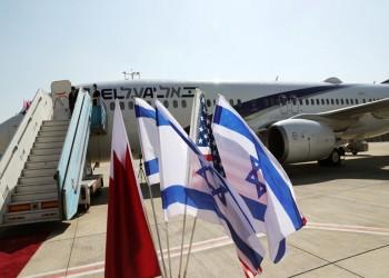 البحرين تقر مذكرة تفاهم بشأن الخدمات الجوية مع إسرائيل