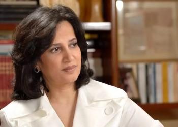 بدعم إسرائيلي.. مرشحة بحرينية لمنصب أمين عام السياحة العالمية