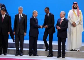 رايتس ووتش تدعو مجموعة العشرين لمحاسبة السعودية على انتهاكاتها (فيديو)