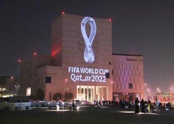قطر تبدأ  المرحلة الثانية من برنامج إقامة جماهير مونديال 2022