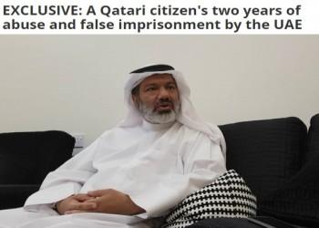 بثت اعترافات مزعومة لمعتقل قطري.. هيئة البث البريطانية تدين قناة أبوظبي