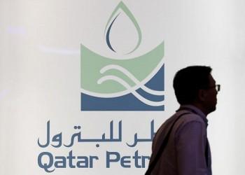 قطر وبافيليون توقعان أول اتفاق طويل الأجل للتزود بالغاز المسال