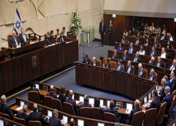 جلسة خاصة للكنيست للتصديق على اتفاق التطبيع مع البحرين