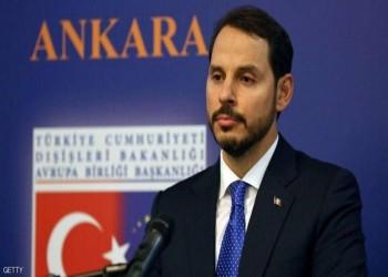 مسؤولون أتراك: طريقة استقالة ألبيرق أضرت بأردوغان والحزب الحاكم