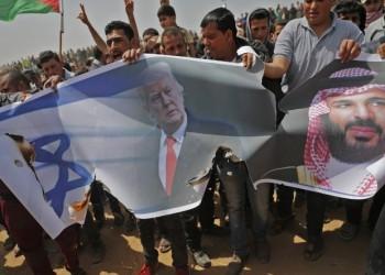 العالم يتنفس الصعداء...ماذا عن الفلسطينيين؟