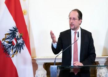 النمسا: أمام تركيا 30 عاما أخرى لتنضم للاتحاد الأوروبي