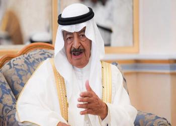 تعاز خليجية وعربية في وفاة رئيس الوزراء البحريني