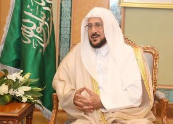 السعودية تخصص خطبة الجمعة لمهاجمة الإخوان وتصفهم بالخوارج