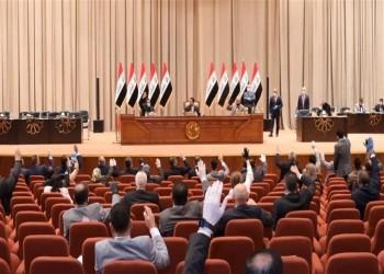 برلمان العراق يصوت على قانون الاقتراض لإنهاء أزمة صرف الرواتب