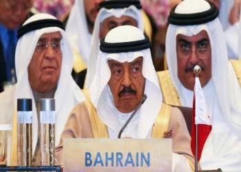 واشنطن: نقلنا رئيس الوزراء البحريني الراحل بـمستشفى طائر