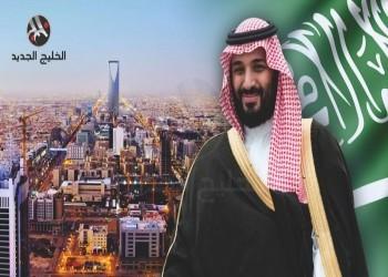 بدعم بن سلمان.. اتصالات تطبيع سرية بين إسرائيل ودولة أفريقية مسلمة
