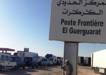 مصر تبحث مع المغرب والجزائر الاشتباكات العسكرية بالكركرات