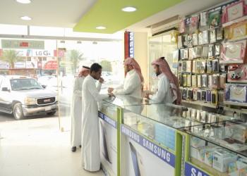 السعودية تحقق في قضية احتيال تورط بها مشاهير بمواقع التواصل