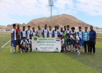 الحكومة اليمنية ترفض إقامة دوري للمجلس الانتقالي برعاية بن زايد
