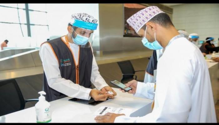 كورونا السبب الثالث للوفاة داخل عمان خلال 2020