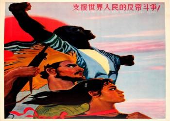 خبير أمريكي: الصين تستفيد من الوجود الأمريكي بالشرق الأوسط!